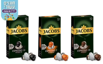 קפסולות קפה של ג'יקובס