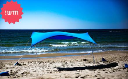 ציליית חוף מלייקרה