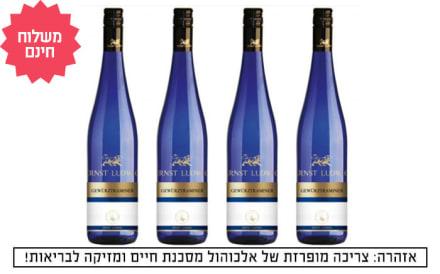 4 בקבוקי גוורצטרמינר במשלוח