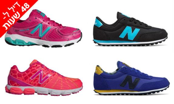 נעליים לנשים ונוער New Balance