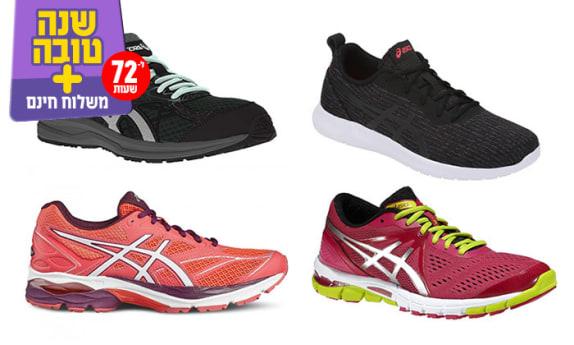 נעליים לנשים ולנוער Asics