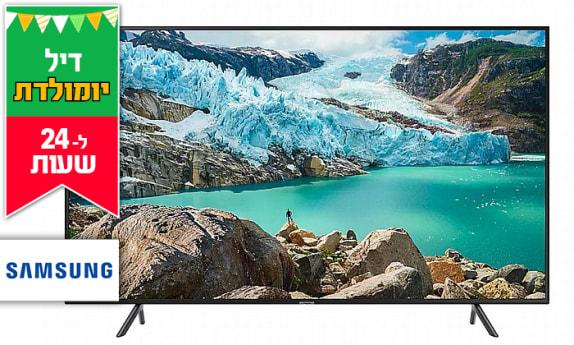 טלוויזיה חכמה 43 אינץ' SAMSUNG