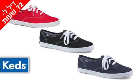 נעלי Keds לנשים