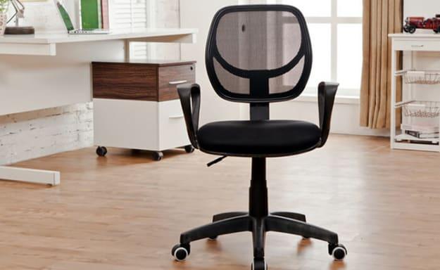 כיסא תלמיד