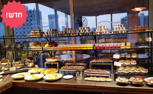 ארוחת בוקר בופה במלון אלכסנדר