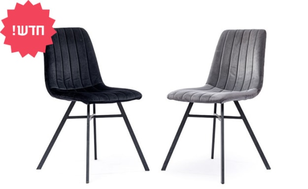 כיסא אוכל בעל רגליים בצורת A
