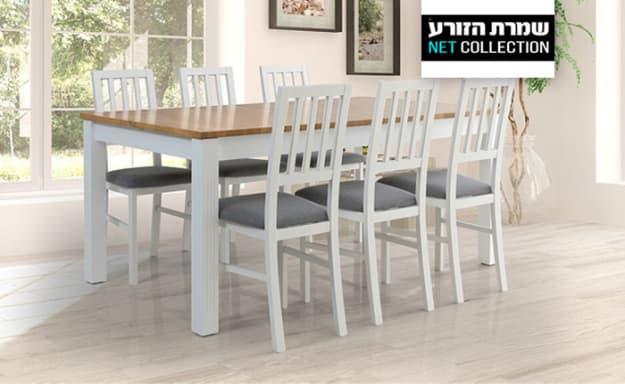 שולחן אוכל נפתח עם 6 כיסאות