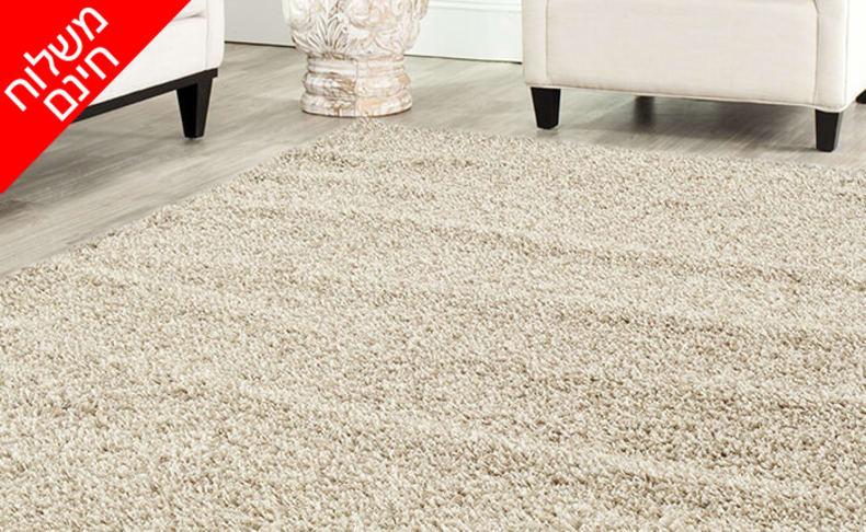 שטיח שאגי לסלון בשני גדלים