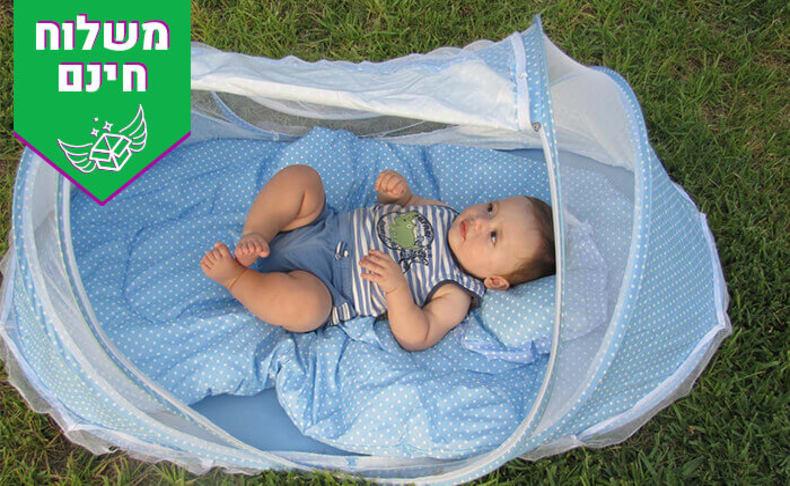 עריסת תינוק ניידת עם רשת הגנה