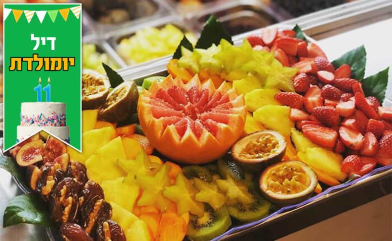 מגש פירות Enerjuicer במשלוח