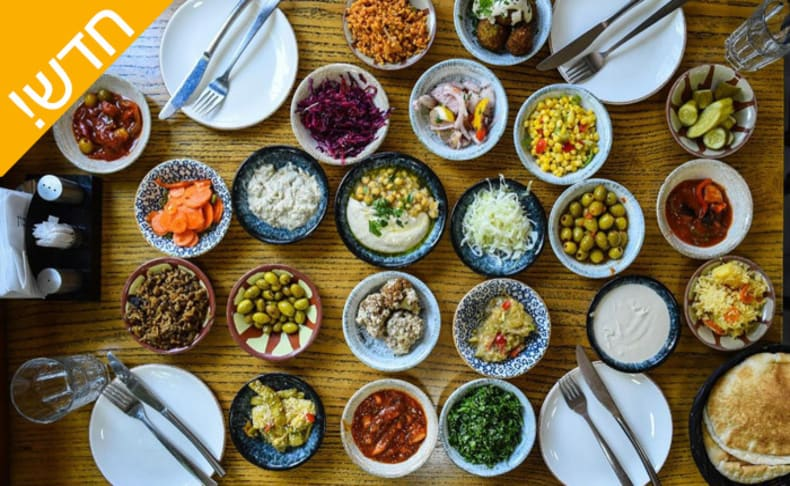 ארוחה זוגית במסעדת ח'אלד עדווי