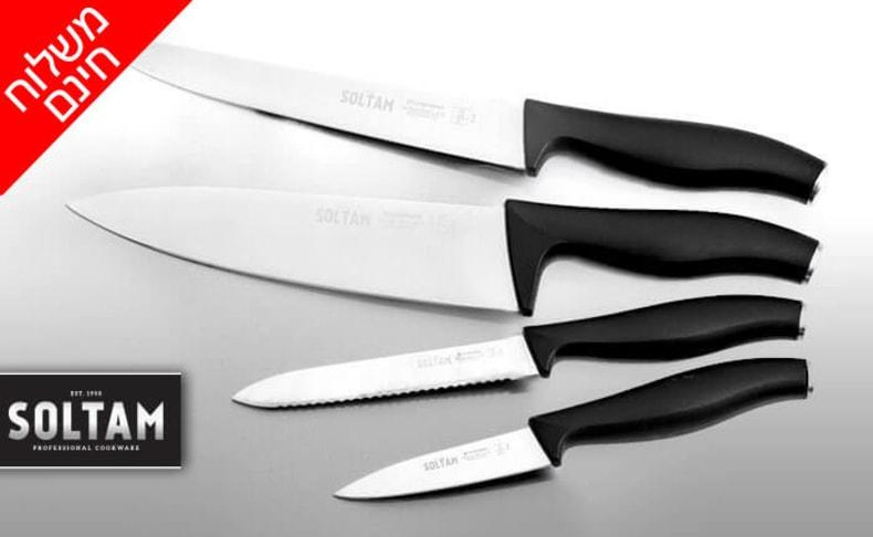 סט 4 סכינים מקצועיות סולתם