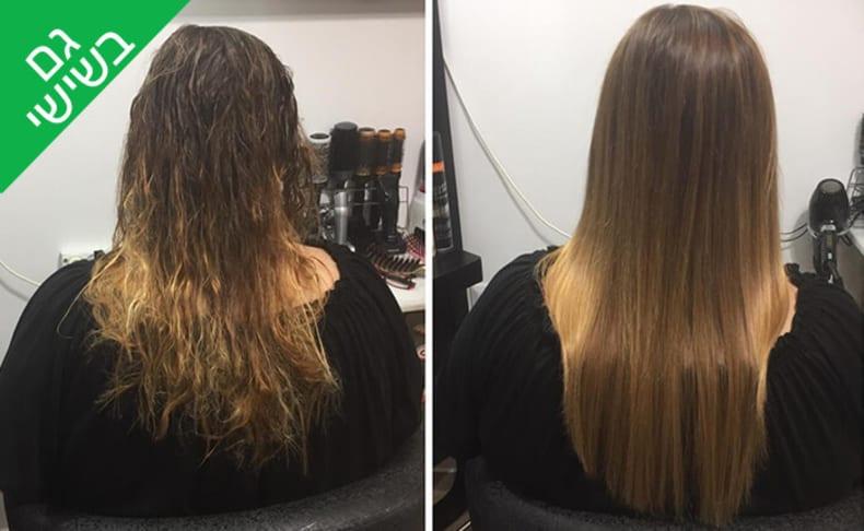 החלקת שיער בהתאמה אישית