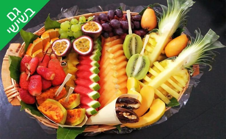 מגש פירות מעוצב - הטוב והמטיב