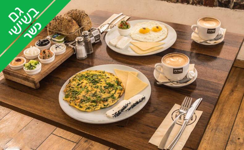 בוקר זוגי כשר בקפה 'ברדו'