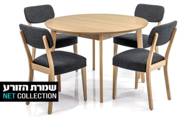 פינת אוכל עגולה נפתחת +4 כסאות