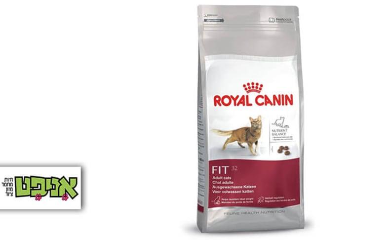 שק מזון יבש לחתול Royal Canin
