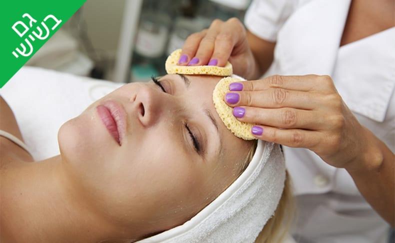 טיפול פנים - אירית קוסמטיקה