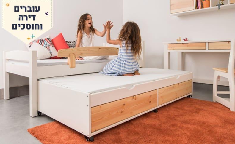 מיטה לילדים מעץ מלא Highwood
