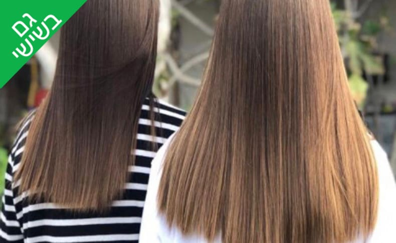 החלקה אורגנית-רובי עיצוב שיער