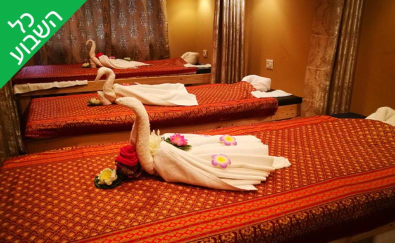 תאי מסאז' ב-Sukhothai Spa