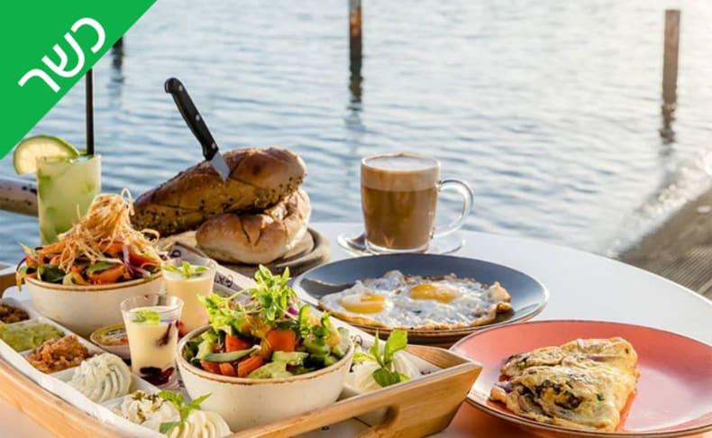 ארוחת בוקר זוגית בגאטוס