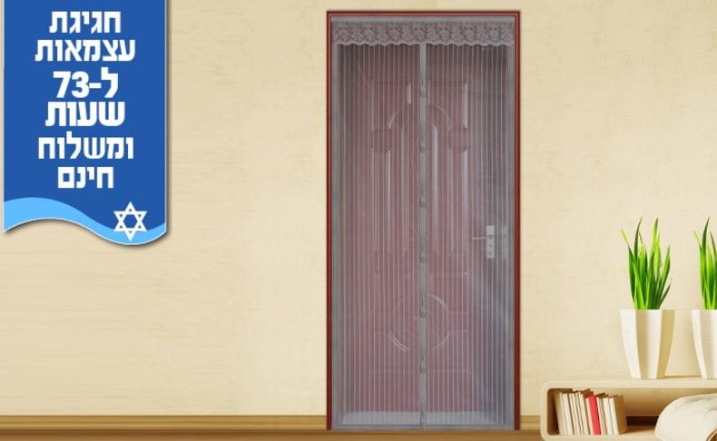 רשת נגד יתושים לדלת