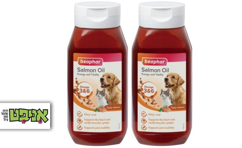 2 בקבוקי שמן סלמון Beaphar