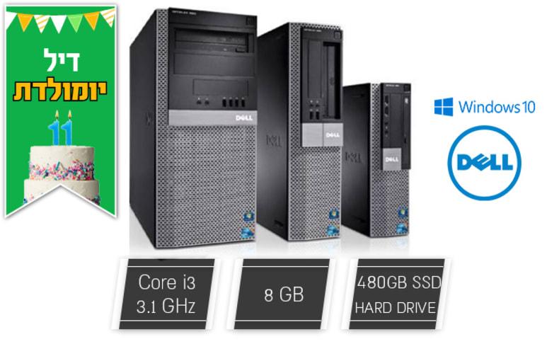 מחשב נייח DELL i3