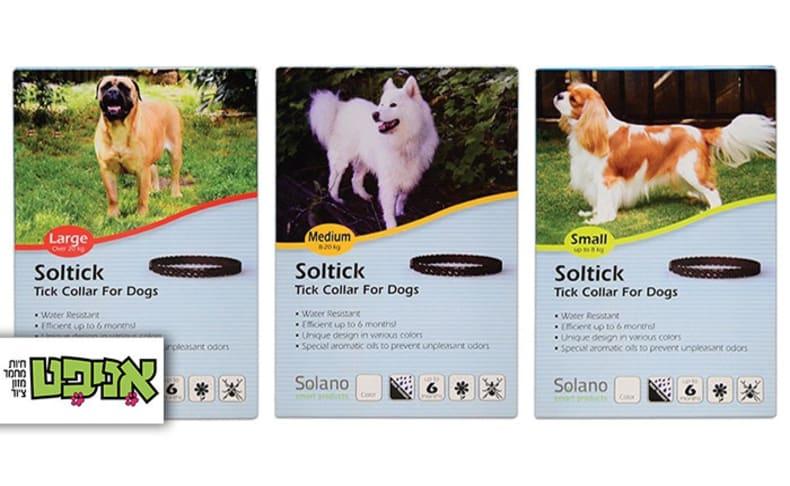 קולר נגד קרציות לכלביםSoltick