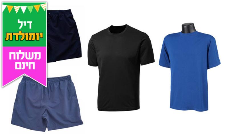 סט בגדי ספורט מנדפים זיעה