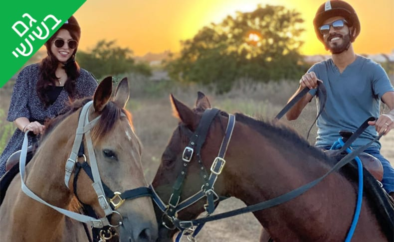 טיול רכיבת סוסים זוגי בשרון