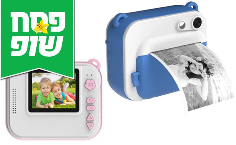 מצלמה מדפיסה לילדים