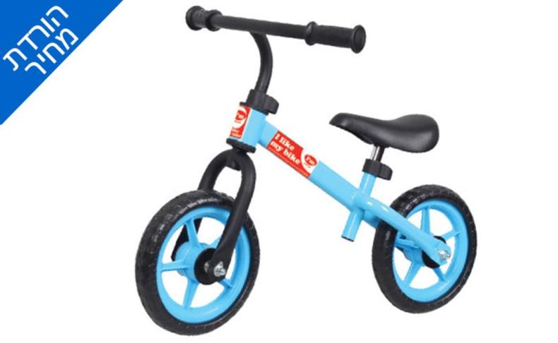 אופני איזון לילדים I am