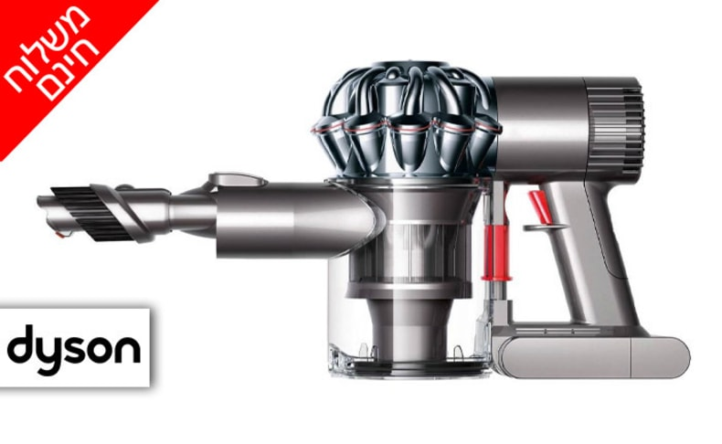 שואב אבק ידני Dyson V6 Trigger