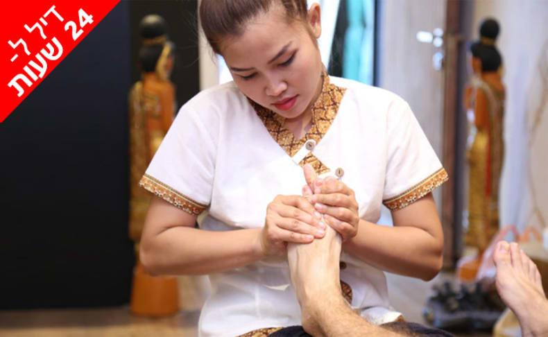 עיסוי וקאווה בצ'אנג מאי