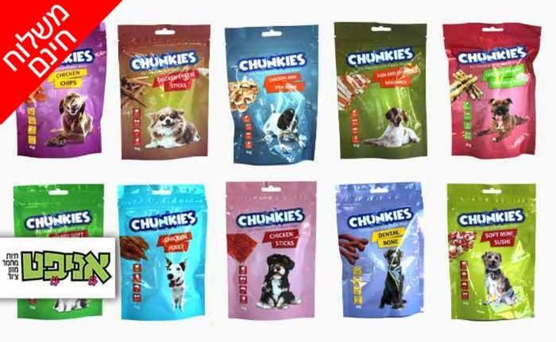 מארז 11 חטיפים לכלב Chunkies