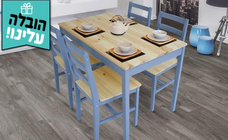 שולחן אוכל ו-4 כיסאות מעץ
