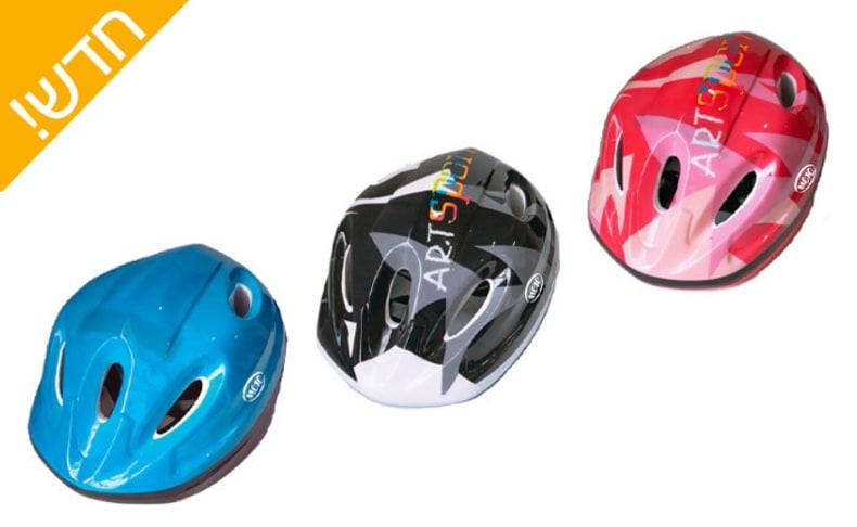 קסדת אופניים לילדים MOJO