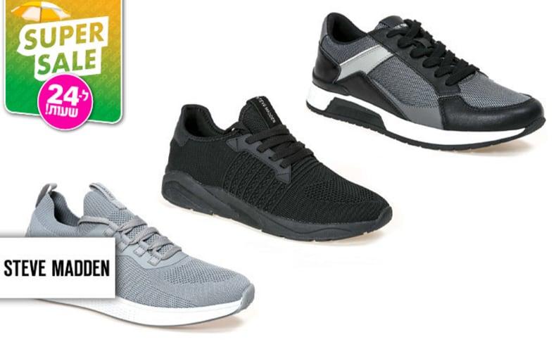 נעלי אופנה לגברים STEVE MADDEN