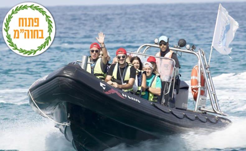 שייט בסירת טורנדו