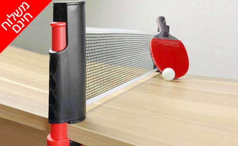 ערכת פינג פונג שולחן מתקפלת