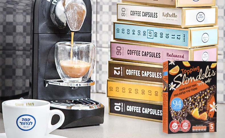 100 קפסולות קפה לנדוור