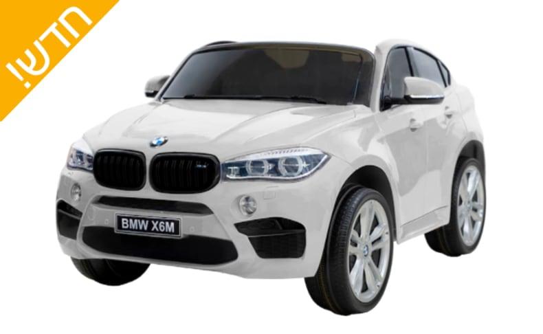 רכב ממונע לילדים BMW X6M