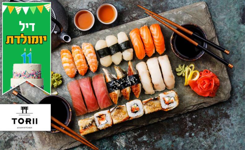 מגש סושי ב-T.A ממסעדת TORII