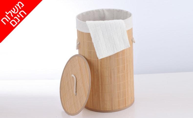 סל כביסה עגול מבמבוק