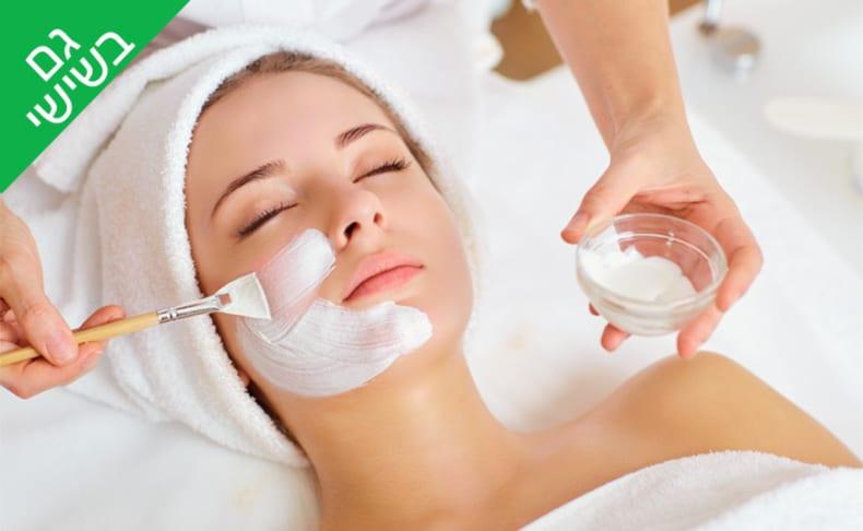 טיפול פנים אצל הלנה ברדיצ'בסקי