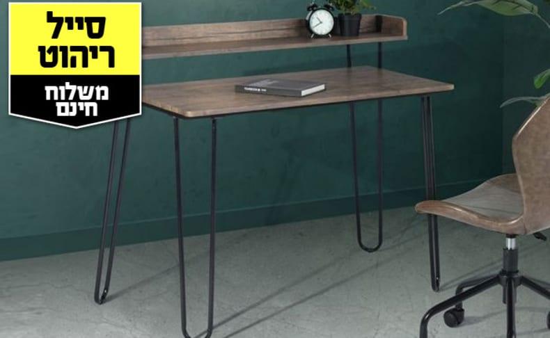 שולחן כתיבה מעץ עם רגלי מתכת