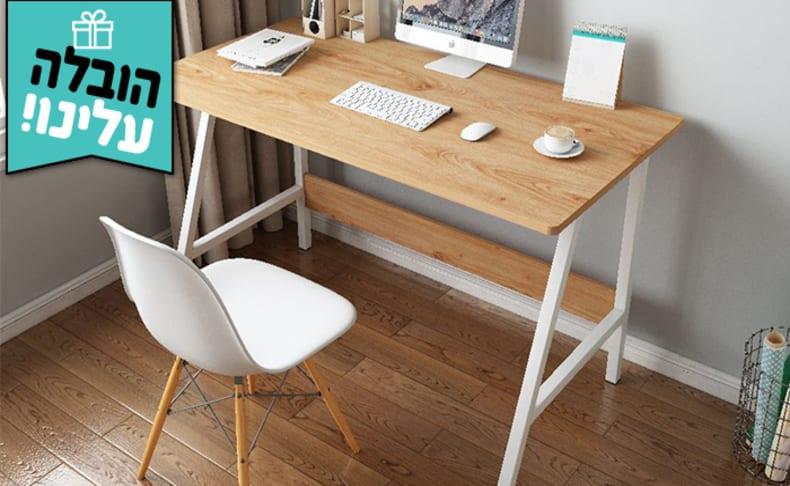 שולחן כתיבה משולב מתכת MY CASA
