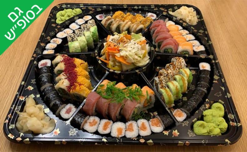 סושי מסמוראיו ב-T.A או במשלוח